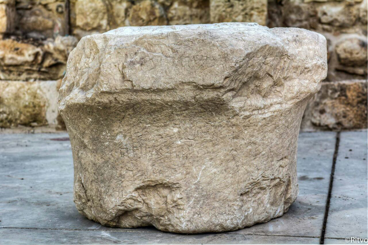 Ancient honors: Inscriptions uncovered at synagogue in Israel