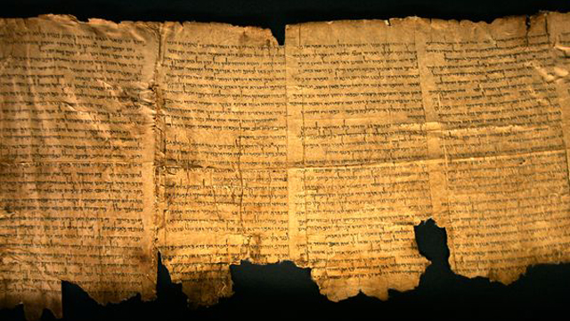 Longest Dead Sea Scroll has a salt finish that others lack