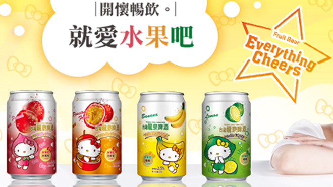 Hello Kitty beer now sold in China