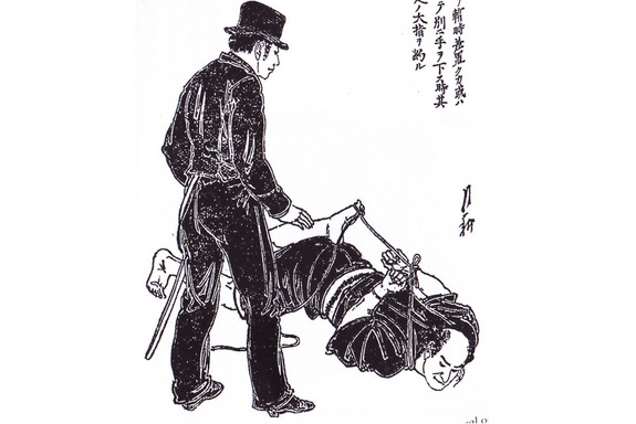 Samurai Secrets: 1888 martial arts manual for cops revealed