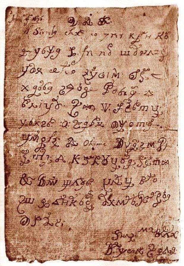 Satan's enigma: 'Possessed' nun's 17th-century letter deciphered