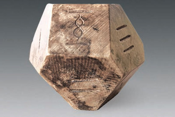 Ancient board game found in looted China tomb