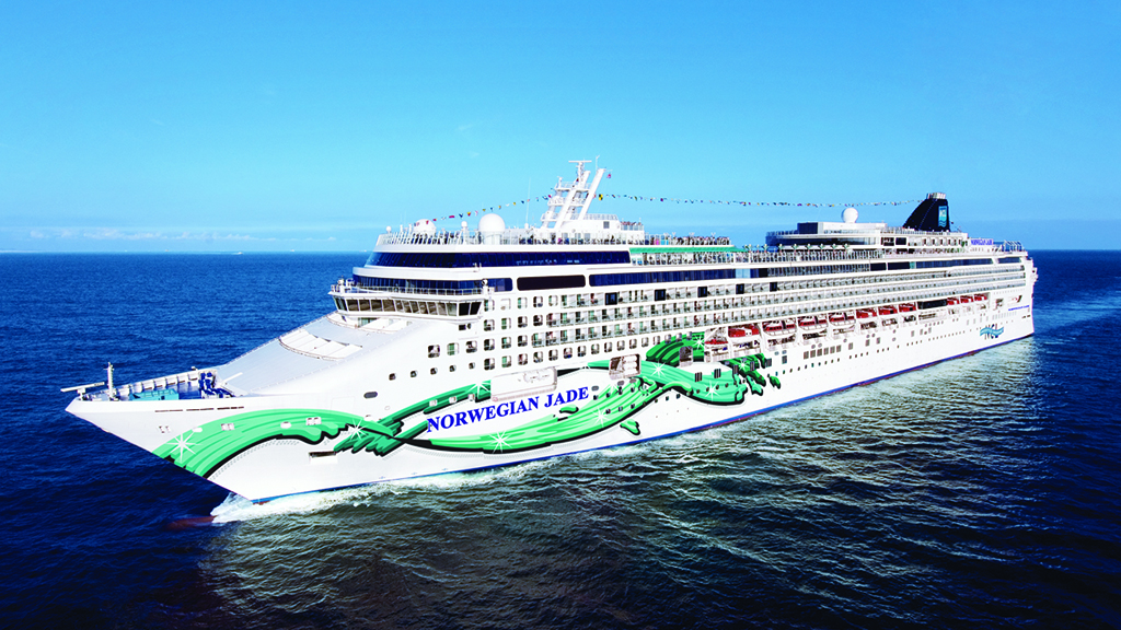 Norwegian Cruise Line is giving away free trips to teachers