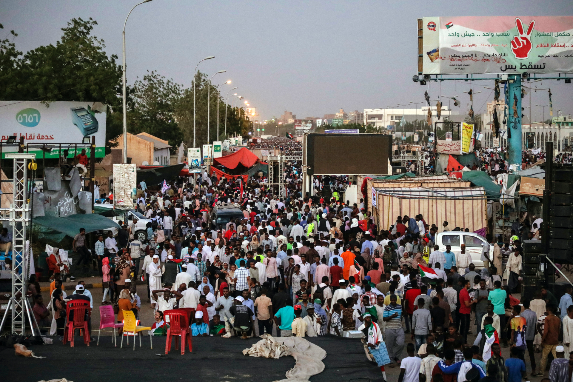 Sudan protesters to name civilian council, pressure military