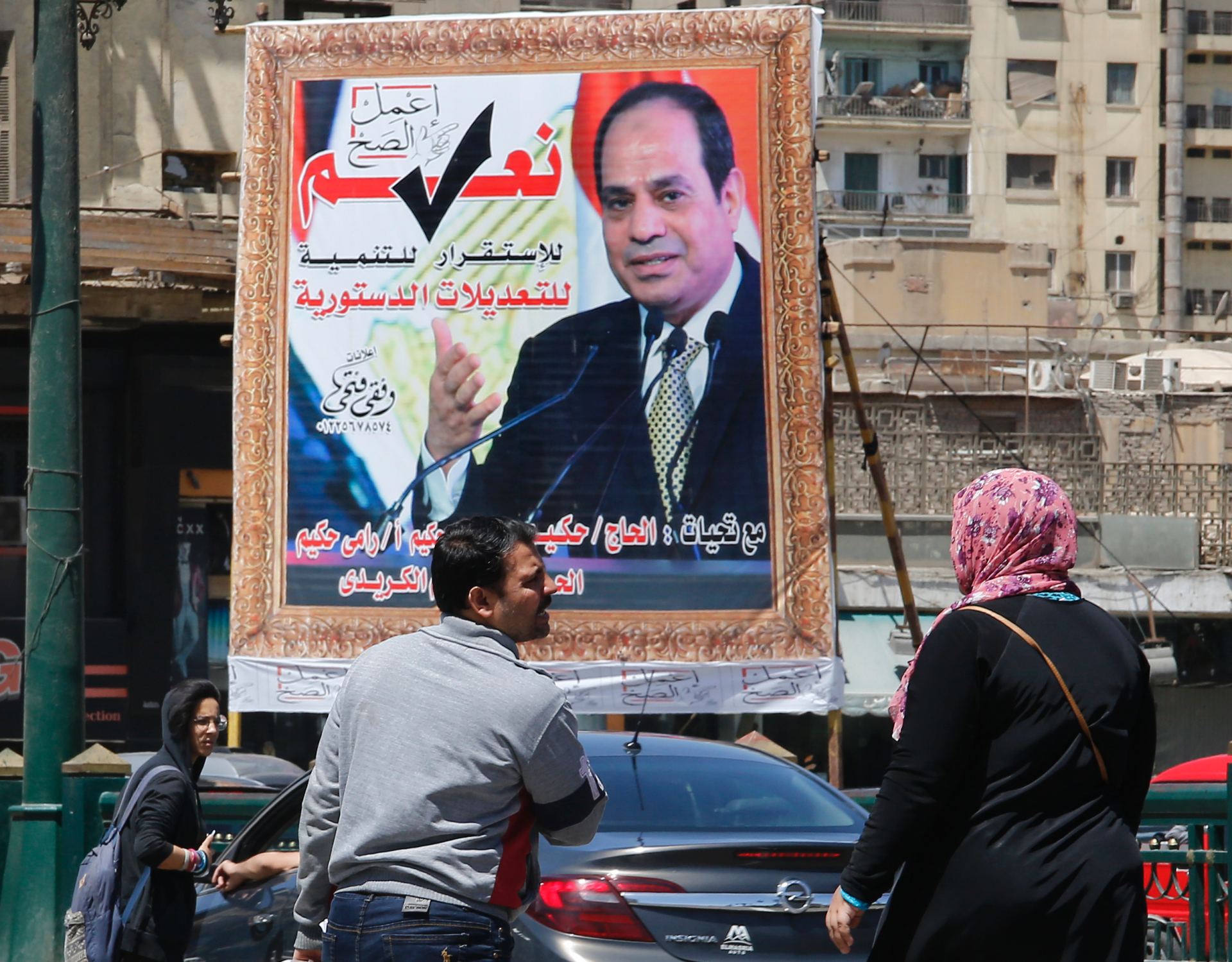 "Egypt opposition urges ""No"" vote to extend president's term"