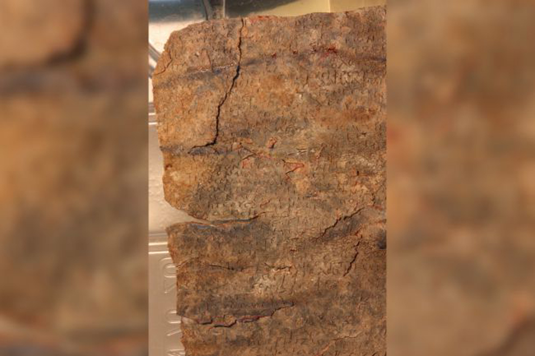 Ancient 'curse of the dancer' deciphered, revealing backstabbing rivals