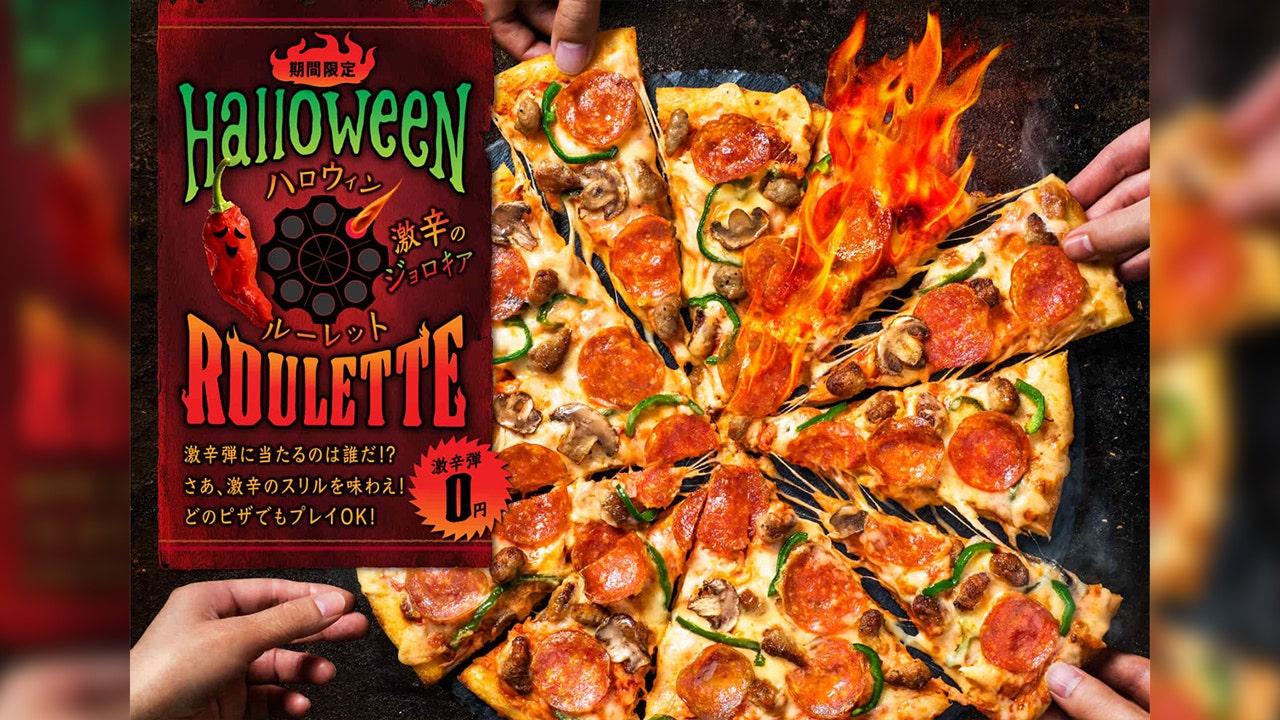 ドミノピザの日本での販売'ハロウィーンルーレット'ピザ、ゴーストペッパーソースにランダムにスライス