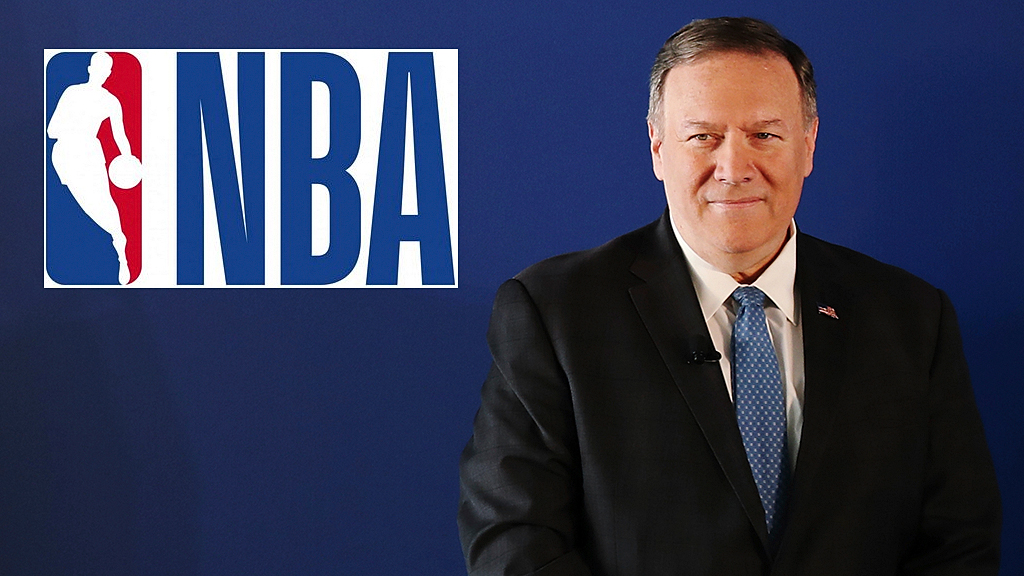 Pompeo calls foul on NBA's China treatment