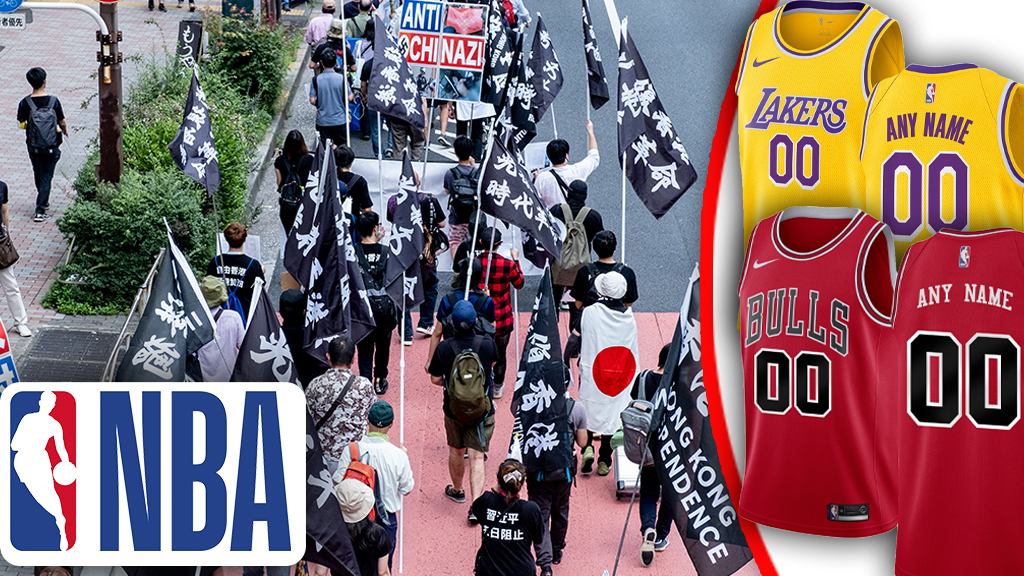 NBA reverses, allows `FreeHongKong` to be printed on...