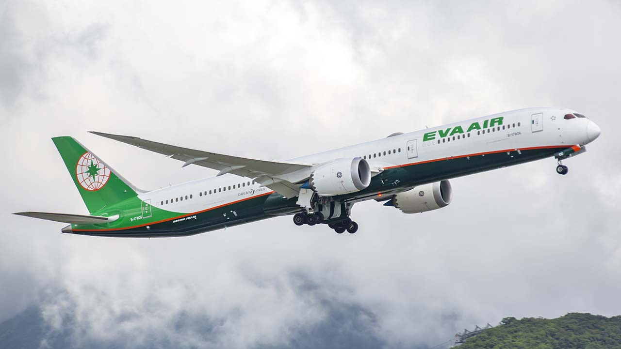 Taiwan's EVA Air fires the pilot accused of a locally transmitted coronavirus case;  government issues $ 35G fine