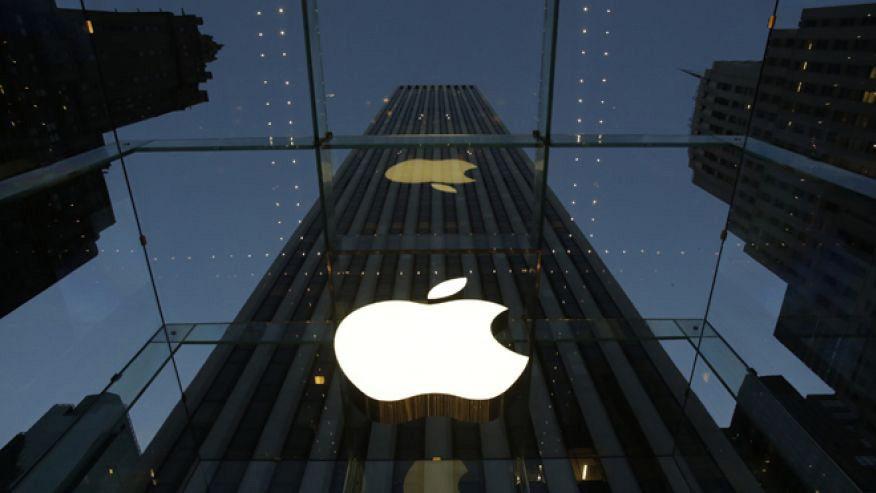 AppleBuilding2.jpg
