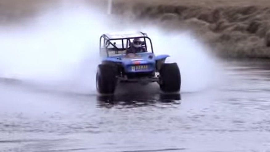 drive-on-water-876.jpg