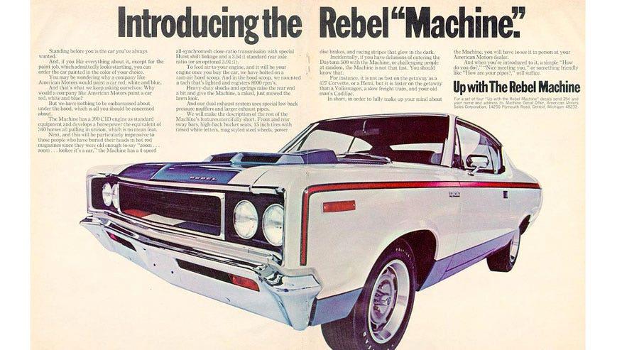 rebel-amc-ad-876.jpg
