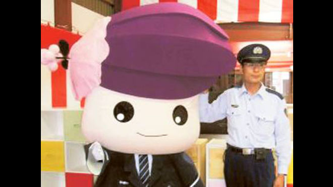 asahikawa_prison_mascot.jpg