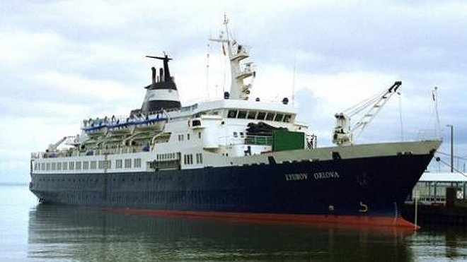 Ghost Ship Abandoned Russian Cruise Liner Adrift For