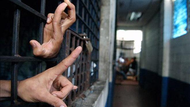 prison-hands_art.jpg